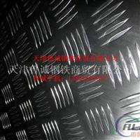 五条筋铝板【6082铝板价钱】6061薄铝板