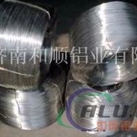 优惠供应铆钉用铝线