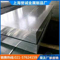 长期生产 变形铝合金  铝管 销售