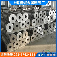 加工各种优质6063铝管  铝板含铝量