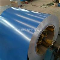 厂家供应氟碳彩涂铝卷 辊涂铝卷