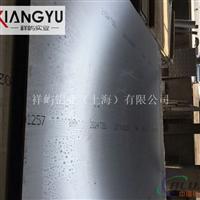 不变形铝合金,2024高强度铝合金