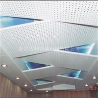 室内冲孔铝单板价格咨询