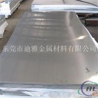 供应AL2003铝板 AL2003铝带 放心品质