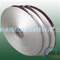 电线电缆用铝箔 供应优质铝箔丨铝箔麦拉