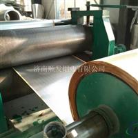 专业生产牛皮纸压花铝卷 覆牛皮纸压花卷