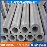 批发2017铝方管 多种规格齐全