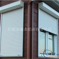 加工铝合金电动窗,自动窗,遥控窗