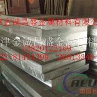 3003铝板氧化铝板