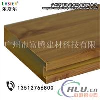 1.0厚度吊顶的木纹铝方通多少钱一米