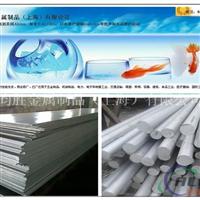5A06薄铝板多少元KG     5A06化学成分