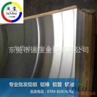 原装进口6063T6铝板SGS报告