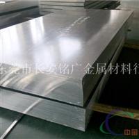7A01超硬铝板 进口超硬铝合金板7A03