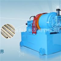 鋁波浪管壓花機 不銹鋼裝飾管壓花機