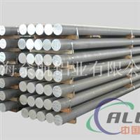 铝棒7055铝棒现货大量