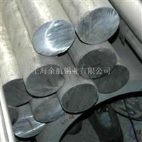 LD30铝棒铝棒价格优质铝棒批发