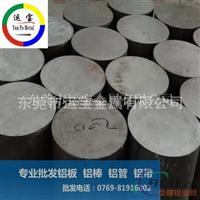 广州6063T6铝棒1吨价格