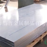 2A14T6鋁材成份