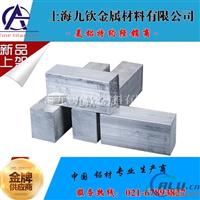 上海2A21铝板 2A21铝棒价格咨询