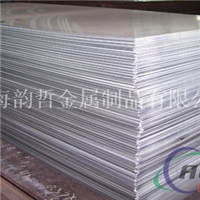 5652H36鋁材成份