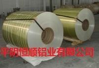 防锈合金铝卷,合金铝卷带生产