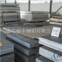 进口优质 高弹性铝板、精密7075铝板