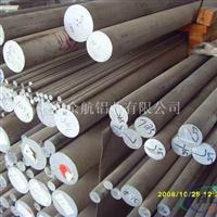 LF5铝棒价格,铝棒性能,铝棒