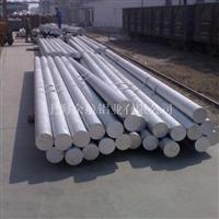 铝棒铝型材,7072铝棒铝材,铝棒