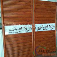 铝合金衣柜移门型材 全铝衣柜推拉门铝材