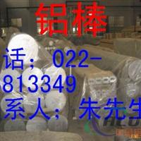 6061铝棒价格 LY11铝合金角