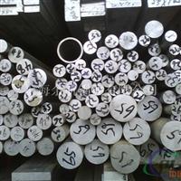 5042鋁棒5042鋁棒品質保證