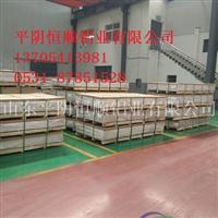 生产合金铝板,腹膜合金铝板生产