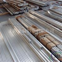 2519鋁2519鋁棒大量供應