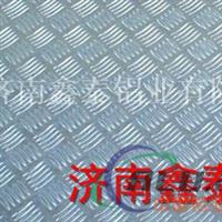 小五條筋花紋鋁板價格