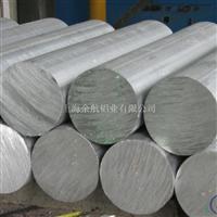 7A04铝棒,7A04铝棒铝材,铝棒