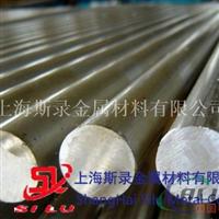 供应5A01铝棒   5A01铝棒密度