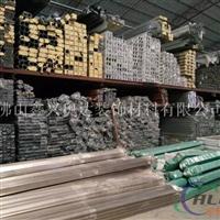 大量供应高隔间   圆弧单玻铝型材厂家直销