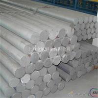 LF13铝棒价格,铝棒,LF13铝棒