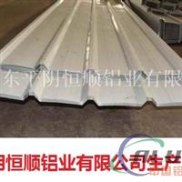 430型铝镁锰屋面压型铝板,840型压型铝板