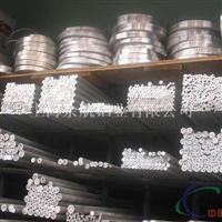 7005鋁棒價格7005 鋁棒介紹