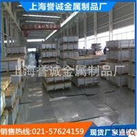 可定制铝板 各种规格铝合金板切割