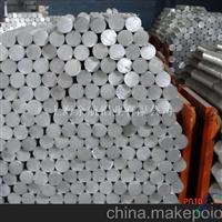 铝棒价格,铝棒性能,LC4铝棒