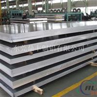 进口优质防锈铝板 、高性能7075中厚铝板