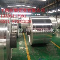 鋁鎂錳合金鋁卷,防銹合金鋁卷生產