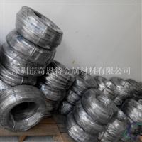 6061T6半硬铝线 6063铝线厂家