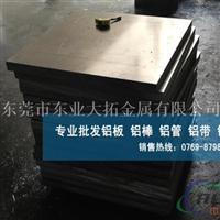 5083铝板价格 优质5083铝板批发