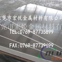 AL6063铝板 6063光亮铝板