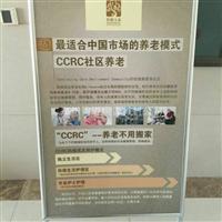 JD8铝型材提手海报架生产
