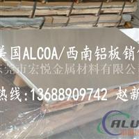 AL5754铝板 5754高强度铝板