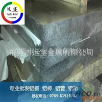 北京铝板 7075T651西南铝板